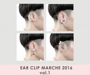 earclipmarchetwiggy03